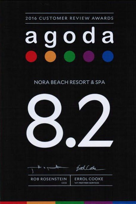 Nora beach resort official site 4 star beachfront for Accolades salon reviews